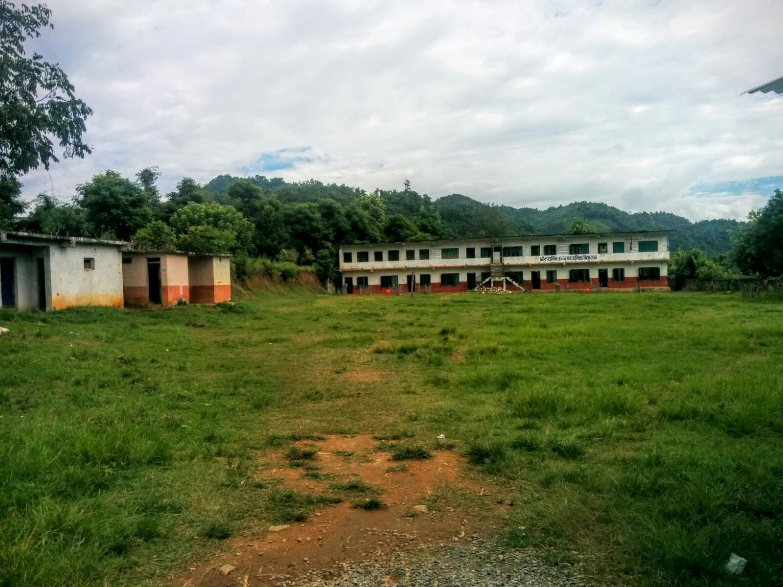 New project: 4 new classrooms for Kyamin School